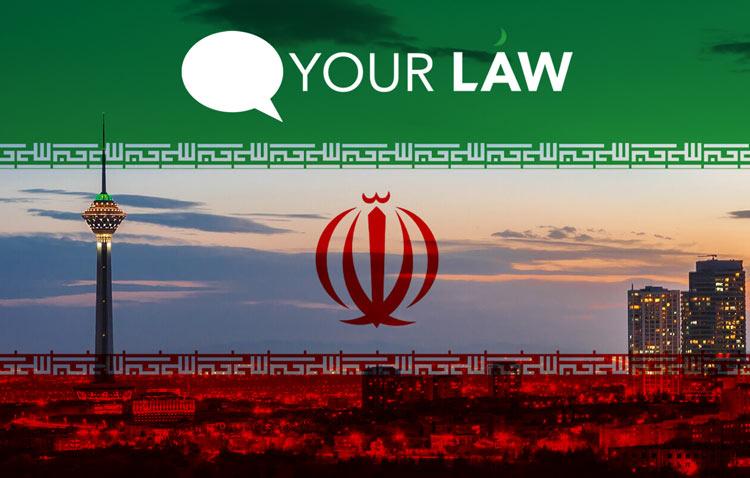 Next Visit to Tehran – May 22